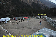 2011_11_19_1643