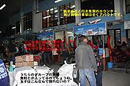 2011_11_06_0612
