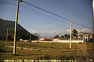 2011_11_23_2133_2