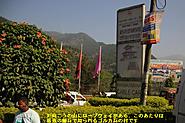 2011_11_24_0467